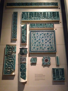 I loved the blues in the Islamic Art and Design hall.