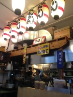 Okan, where the staff are actually Japanese.