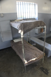 We didn't see any bunk beds in the cells. This is what prisoners slept on before being assigned to a solitary cell.